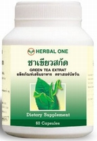 Groene thee extract Camellia Sinensis  60 capsules