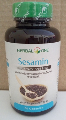 Black sesame seed extract capsules helps liver function  60 capsules