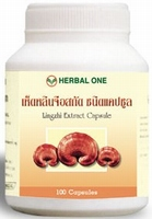Lingzhi Ganoderma Lucidum Reishi for allergies and hay fever  100 capsules