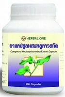 Compound Houttuynia cordata fights allergies and asthma  100 capsules
