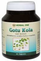 Gotu Kola (Centella asiatica) skin repair and renewal  60 capsules