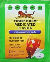 Tiger Balm Medicated Plaster Cool 7-10 cm