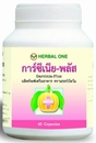 Garcinia-Plus metabolize the energy from carbohydrate 60 capsules