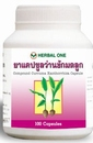 Curcuma xanthorrhiza relieve menstruation cramps 100 capsules